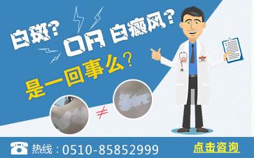 手部白癜风发病原因都有哪些